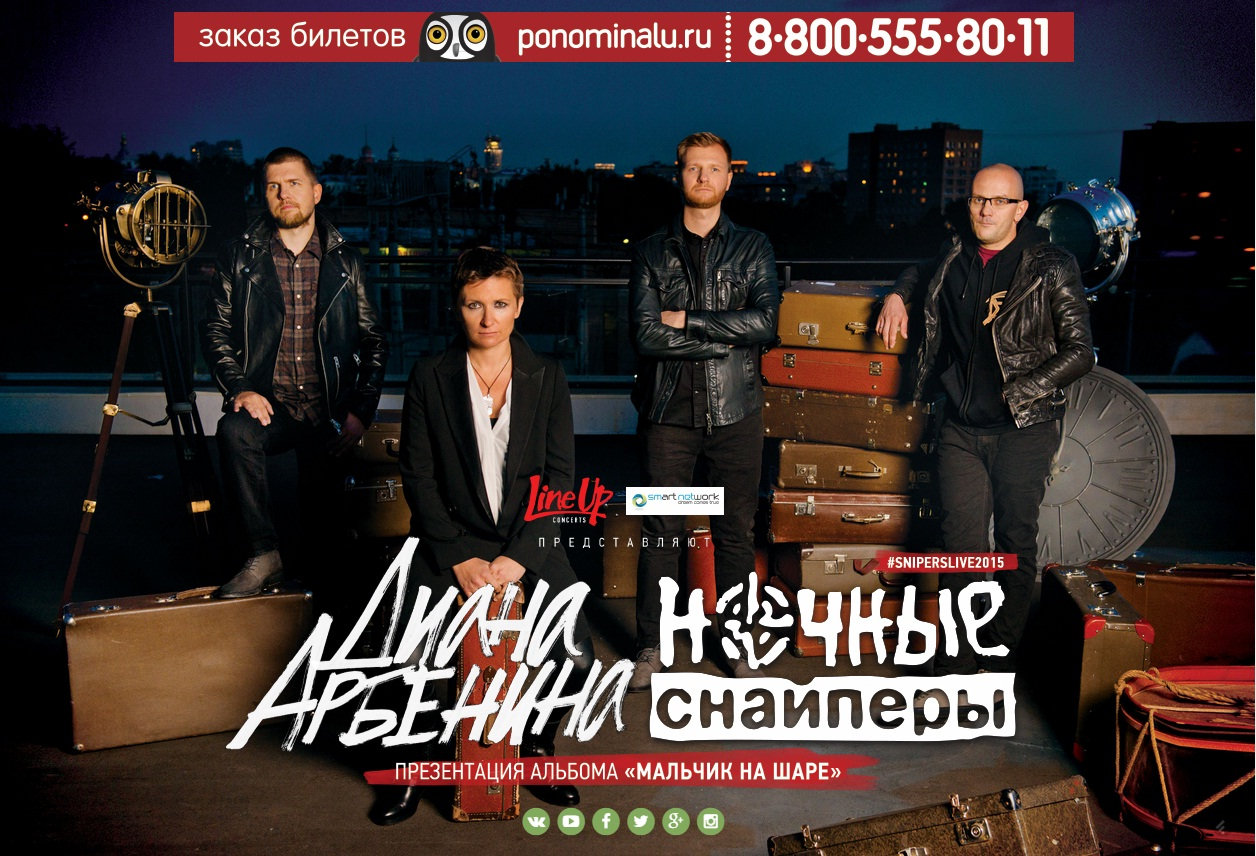 The new CD Arbenina successfully launched in the Russian iTunes 07/16/2014 33